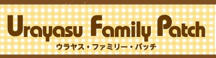 Urayasu Family Patch
